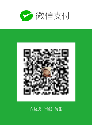 wechat donate